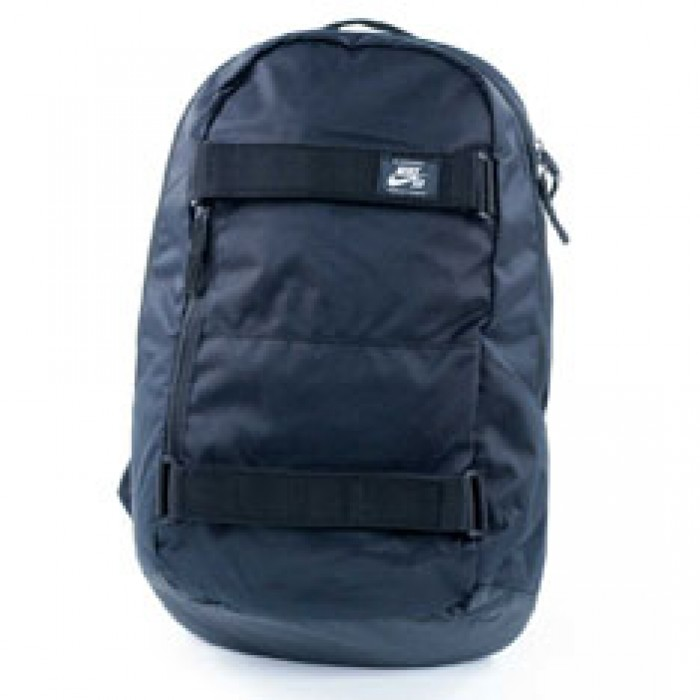 Nike Sb Courthouse Backpack Bag Black Black White